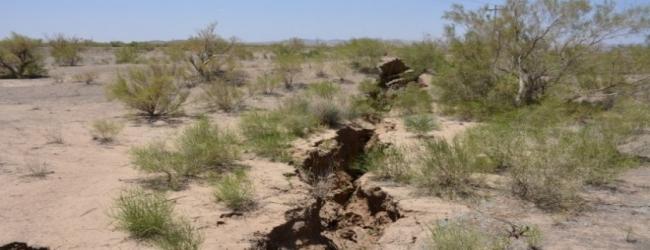 زلزله خاموش در منطقه ی آیسک